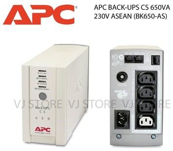 bk650va-apc1-geeklk